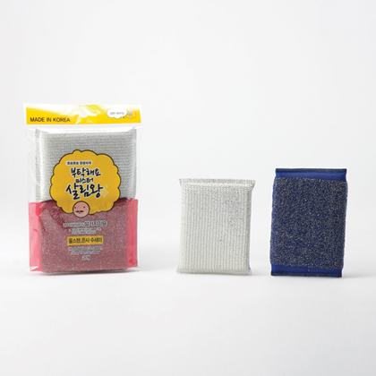 Wool stainless + Silver Yarn Scrubber